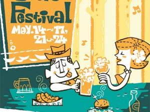 けやき広場ビール祭り♡
