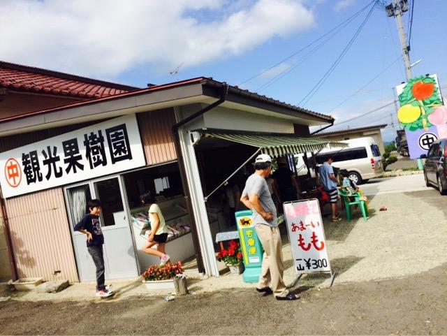 photo_20150809-9_47_27